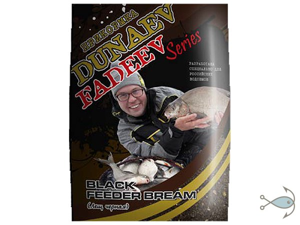 ПРИКОРМКА DUNAEV-FADEEV FEEDER BREAM BLACK 1 кг